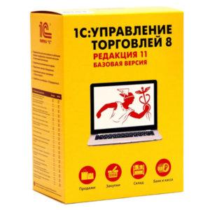 установка 1с управление торговлей_1