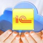 1С Облако или собственный сервер — что выгоднее?