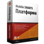 Mobile SMARTS