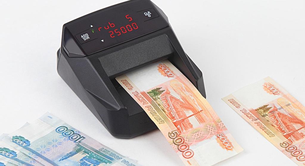 5 лучших детекторов банкнот