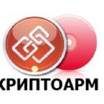 КриптоПро АРМ — инструкция по установке