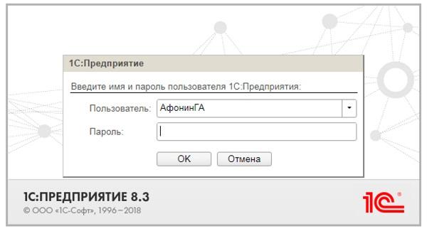 Тренажер 1с бухгалтерия онлайн бесплатно нужно делать после регистрации ип
