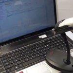 Как настроить сканер штрих-кода