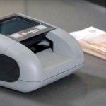 Автоматический детектор валют — что это такое?