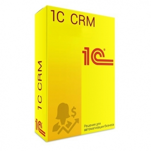 1С-Рарус:CRM. Управление продажами