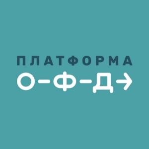 «Платформа ОФД», тариф 100 000 чеков в ЦРПТ