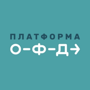 «Платформа ОФД», тариф Полугодовой