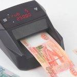 Детекторы валют: как выбрать