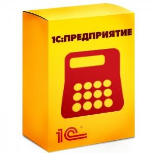 финансовое планирование дополнение к 1с бухгалтерия государственного учреждения_1