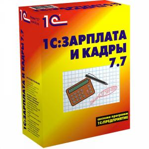 """1С:Предприятие 7.7 (сетевая версия для 3-х пользователей). Расчет. Конфигурация """"Зарплата+Кадры"""" + ИТС USB"""