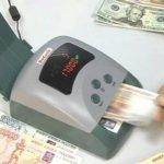 Детектор валют Docash 430: прошивка, характеристики и инструкции