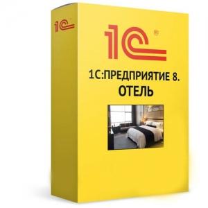 настройка 1с отель_1