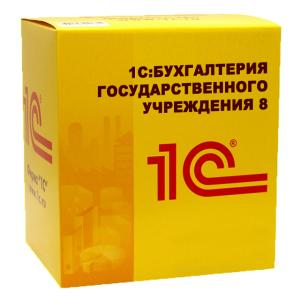 обновление 1с бухгалтерия государственного учреждения_1