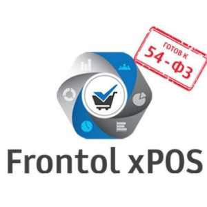 ПО Frontol xPOS 3.0 + Frontol xPOS Release Pack 1 год