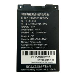 Аккумулятор для GlobalPOS GP-C5000