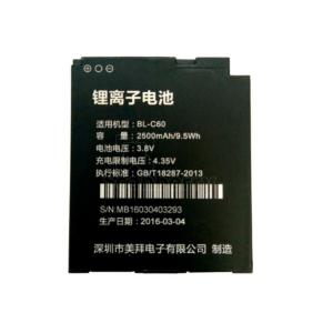 Аккумулятор для GlobalPOS GP-C6000