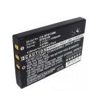 Аккумулятор для Opticon Р13/OPH1004