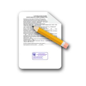 Повторная регистрация кассы
