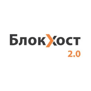 Блокхост ЭЦП 2.0