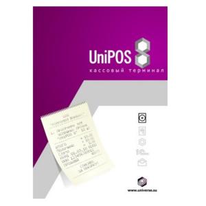 ПО Юниверс UniPOS