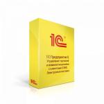 ПО 1С Управление торговлей и взаимоотношениями с клиентами (CRM)