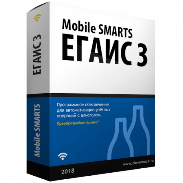 Клеверенс Mobile SMARTS: ЕГАИС 3,(помарочный учет) для самостоятельной интеграции с  «1С:Предприятия» 8.1
