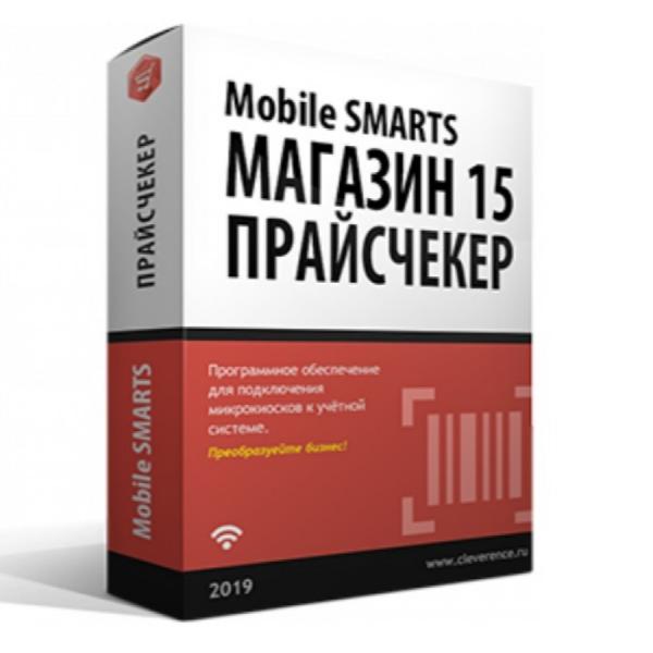 Клеверенс Mobile SMARTS: Магазин 15 Прайсчекер,для «Штрих-М: Продуктовый магазин 5.2»
