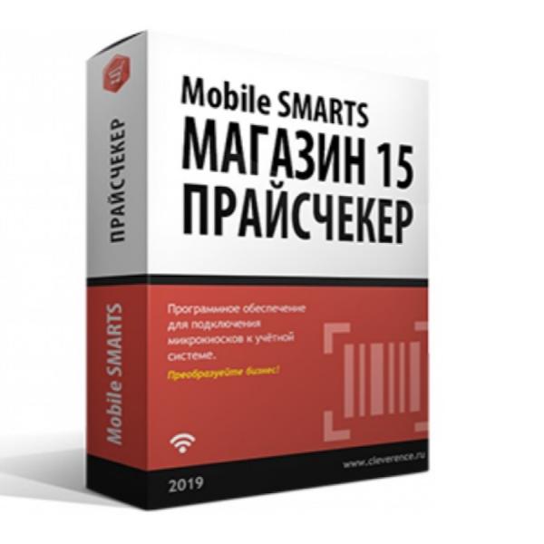 Продление подписки на обновления Клеверенс Mobile SMARTS: Магазин 15 Прайсчекер,для «1С: Управление торговлей 11.1»