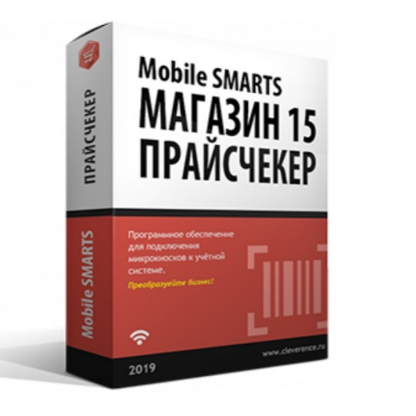 Продление подписки на обновления Клеверенс Mobile SMARTS: Магазин 15 Прайсчекер,для конфигурации на базе «1С:Предприятия 8.3»