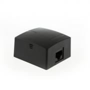 Сканер для маркировки Youjie HF-500_2
