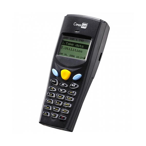 Cipherlab 8001 Data Matrix