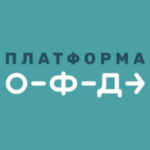 "Электронный ключ активации тарифа ""Учет марок"" - 36 месяцев (платформа ОФД) (копия)"