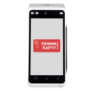 ККМ IRAS A930_2