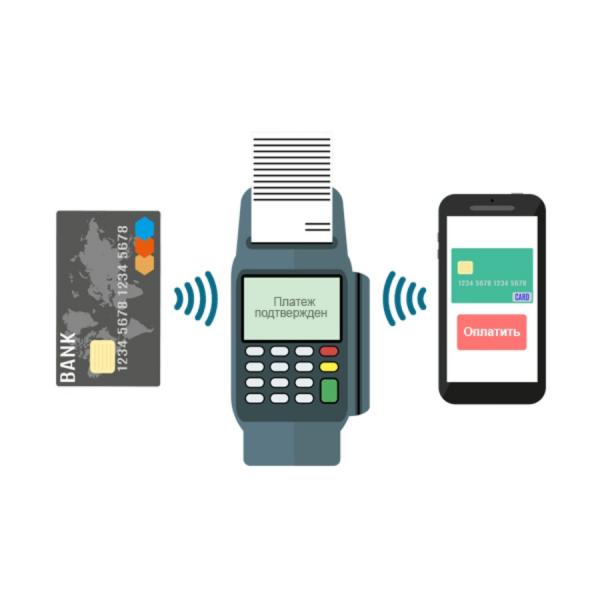 Подключить платежный терминал
