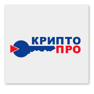 Ключ Крипто Про 4.0 9963