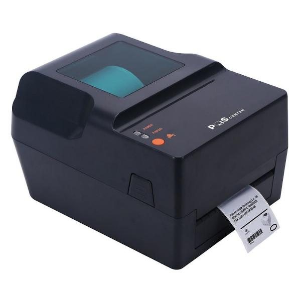 Poscenter TT-100 USE