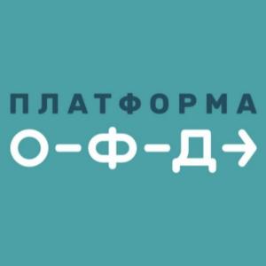 """Электронный ключ активации тарифа """"Учет марок"""" (Платформа ОФД)"""