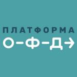 """Электронный ключ активации тарифа """"Учет марок. Выбытие товаров"""" (Платформа ОФД) (копия)"""