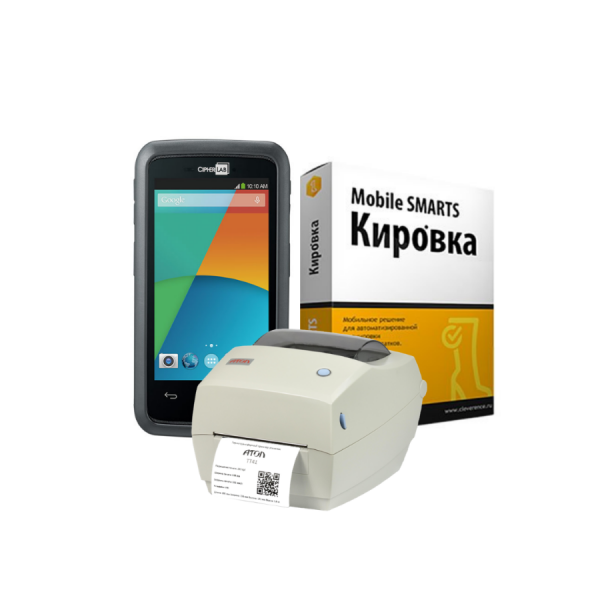 ТСД CipherLab RS31 + принтер Атол ТТ41 + ПО «Кировка»