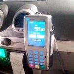 Нужна ли касса для такси в 2020 году