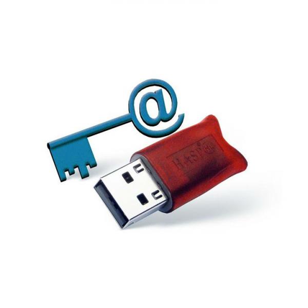Электронная подпись (ЭЦП) без носителя
