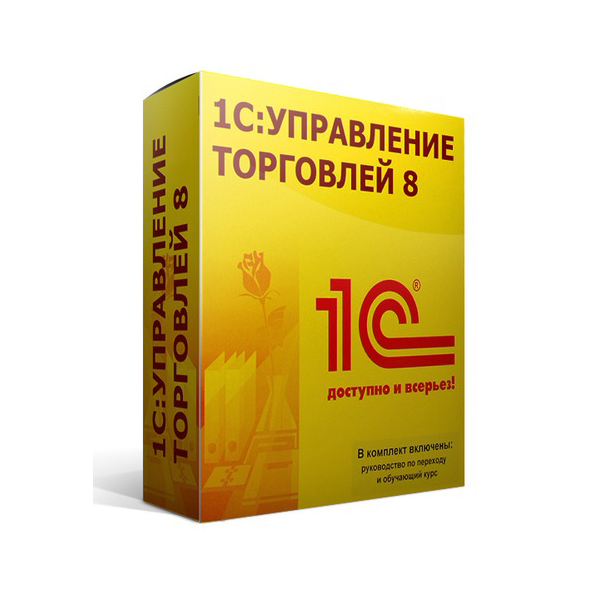 Настройка обмена документами 1С:Управление Торговлей 8