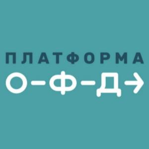 Платформа Госотчет (Платформа ОФД)