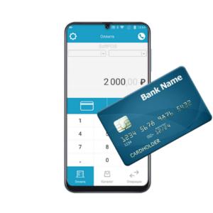 Решение по приему бесконтактных платежей PAYMOB.SoftPOS