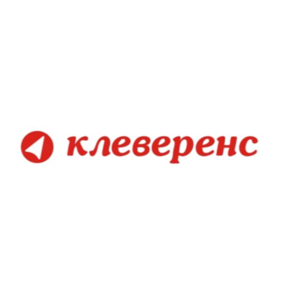 Установка и типовая настройка Кировка: Зарубежный склад (Клеверенс)