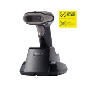 Сканер штрих-кода Winson WNI-6213B-USB