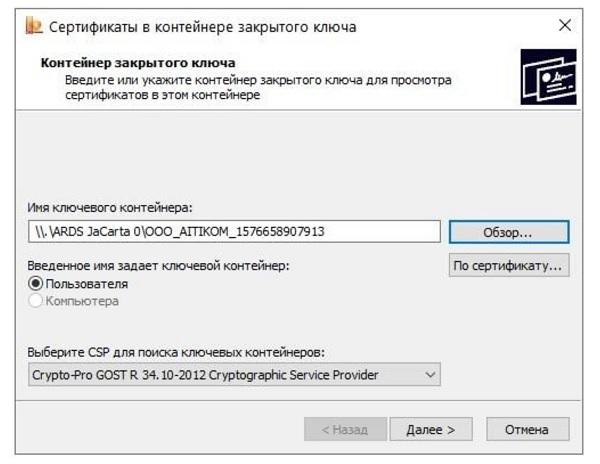 Ошибки при работе на портале ФНС  — Удостоверяющий центр СКБ Контур