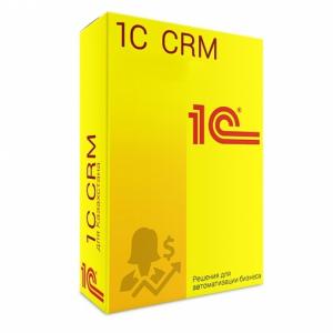 1С:Предприятие 8. CRM