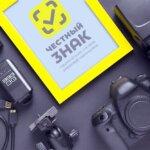 Маркировка фотоаппаратов: последние новости