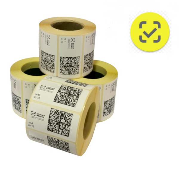 Маркировка штрих кодов на товар